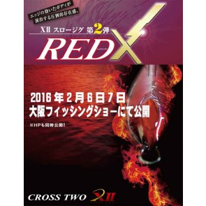 CROSS TWO RED X