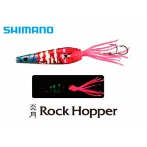SHIMANO ROCK HOPPER NEW